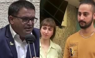 מיכאל ביטון וספי סויסה (צילום: ערוץ הכנסת)
