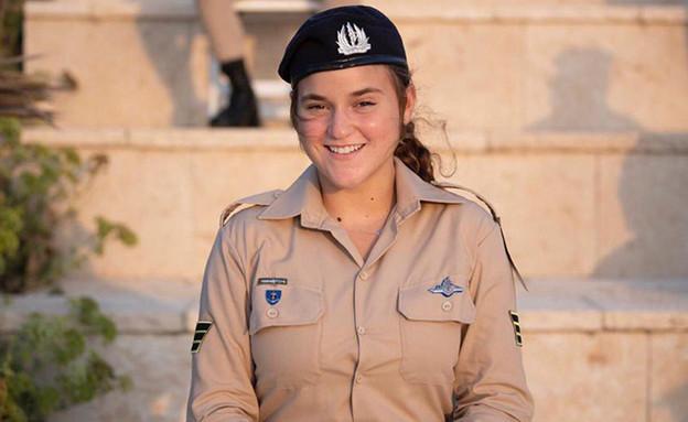 """סמל עמית כהן (צילום: דובר צה""""ל )"""