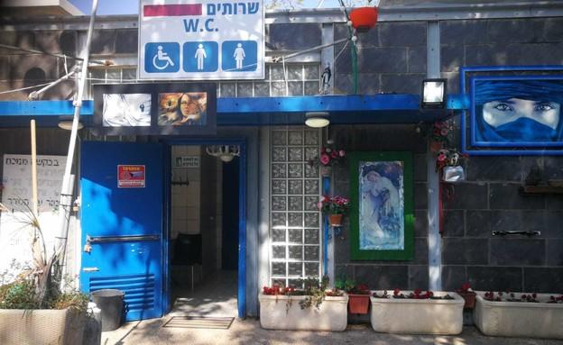 שירותים ציבוריים בטבריה - 3 (צילום: יוכי דעוס)