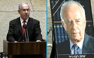 """רה""""מ נתניהו במליאת הכנסת (צילום: ערוץ הכנסת)"""