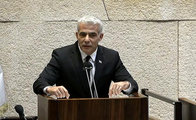 """ח""""כ יאיר לפיד במליאת הכנסת (צילום: ערוץ הכנסת)"""