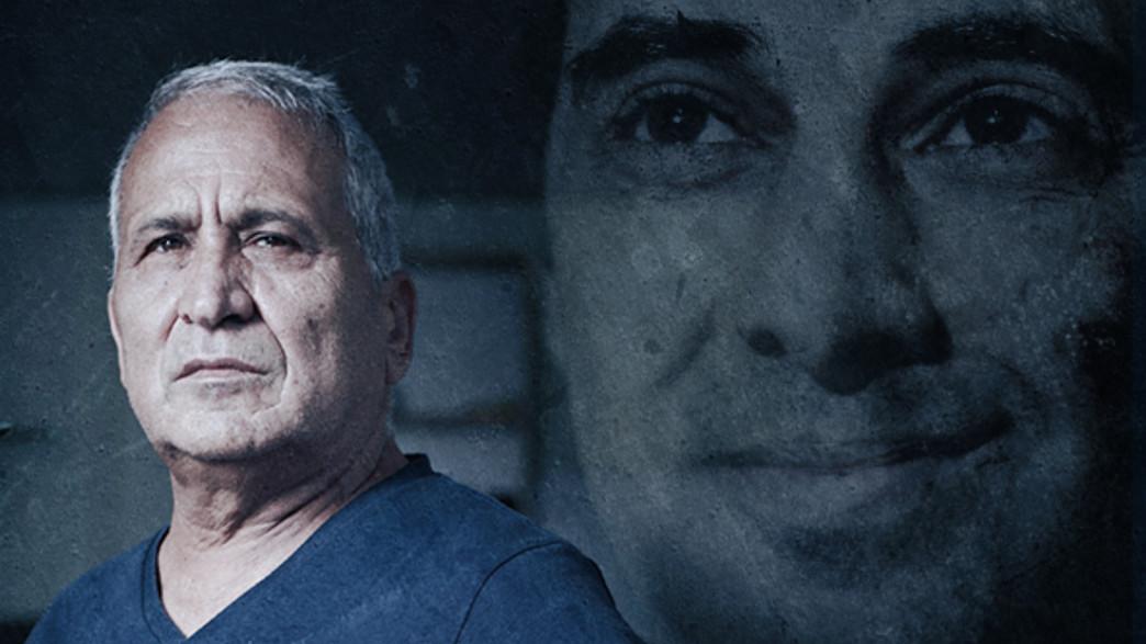 אבי ביטון, יגאל עמיר (עיבוד: סטודיו mako | עופר חן | AP_ALON RON)