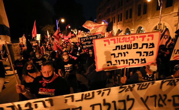 ההפגנה נגד נתניהו בבלפור (צילום: יונתן זינדל, פלאש 90)