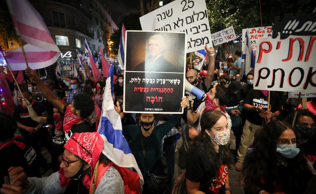 Demonstration of the black flags in Zion Square (Photo: Yonatan Sindel, Flash 90)