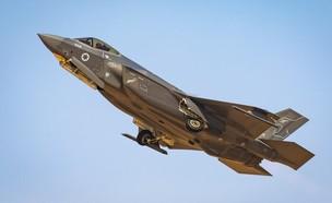 האדיר  (צילום: עמית אגרונוב, אתר חיל האוויר)