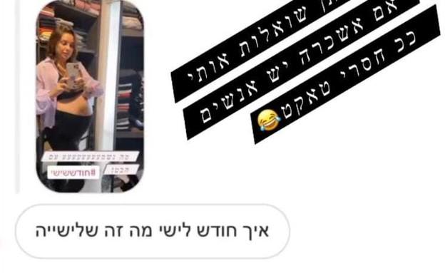 טל טלמון עונה לעוקבות. נובמבר 2020 (צילום: מתוך instagram, צילום מסך)