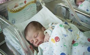 תינוקיה בבית חולים בנצרת (צילום: משה שי, פלאש 90)