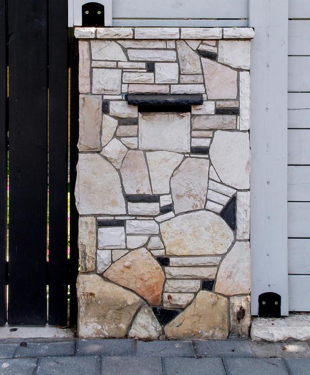 בית במרכז, עיצוב שלומית סלוין, ג