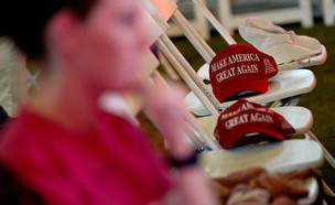 """הבחירות לנשיאות ארה""""ב (צילום: AP)"""