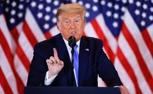 נאום השקרים של טראמפ (צילום: רויטרס)