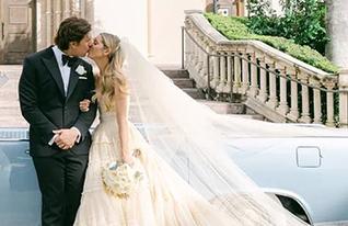 13_wedding (צילום: instagram overthemoon)