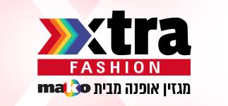 לוגו FF מגזין xtra