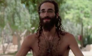 """מורד בלכנר (צילום: מתוך """"נינג'ה ישראל"""", קשת 12)"""