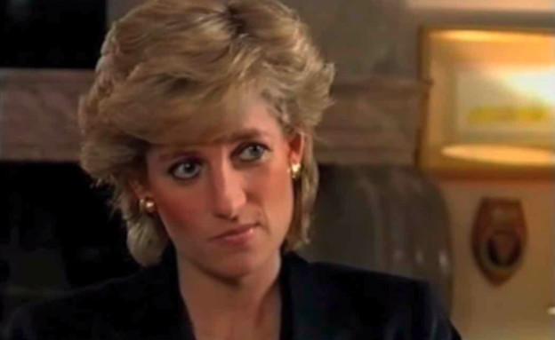 הנסיכה דיאנה, 1995 (צילום: BBC)