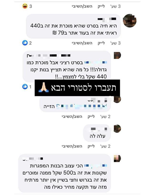 עינב בובליל (צילום: צילום מסך מתוך עמוד האינסטגרם של עינב בובליל)