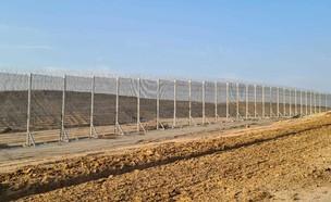 הגדר החדשה (צילום: N12)