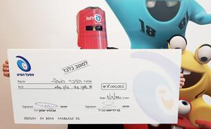 הזוכה ב-18 מיליון שקלים בהגרלת הלוטו (צילום: יחסי ציבור)