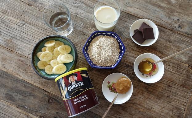פאוור בול שיבולת שועל בחמאת בוטנים - המרכיבים (צילום: ג'רמי יפה, אוכל טוב)