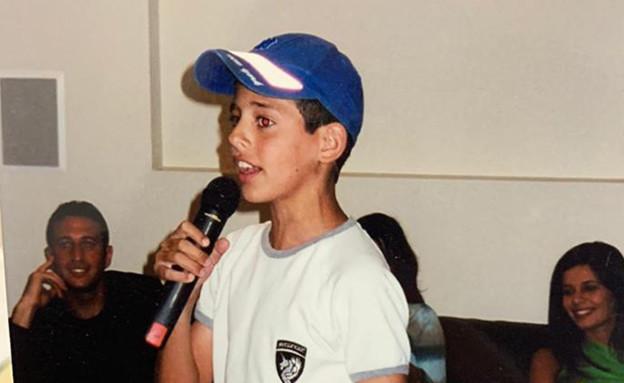 תמונות ילדות של בן אל תבורי  (צילום: באדיבות המשפחה)
