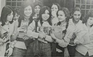 הקש בדלת 1974 (צילום: באדיבות האגודה למלחמה בסרטן)
