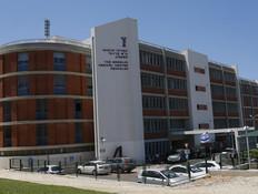 בית החולים ברזילי, ארכיון (צילום: מרים אלסטר, פלאש 90)
