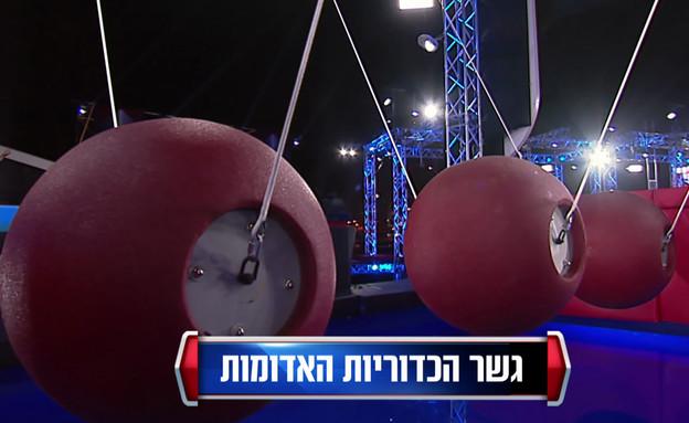 """מכשול גשר הכדוריות האדומות (צילום: מתוך """"נינג'ה ישראל"""", קשת 12)"""