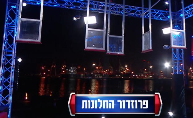 """מכשול פרוזדור החלונות (צילום: מתוך """"נינג'ה ישראל"""", קשת 12)"""