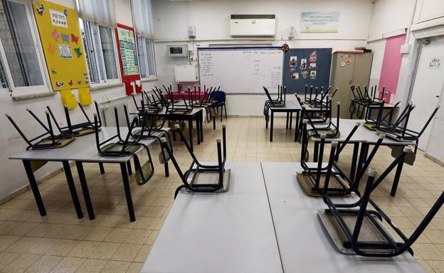 כיתה בבית ספר (צילום: רויטרס)