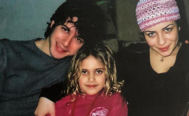 שירה לוי בפסטיגל 2004 (צילום: באדיבות המשפחה)