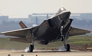 המטוס (צילום: חזי שמואלי)