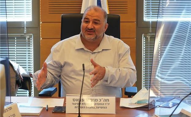 """ח""""כ מנסור עבאס (צילום: הכנסת)"""