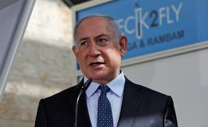 """בנימין נתניהו בנתב""""ג (צילום: OHAD ZWIGENBERG, AFP)"""