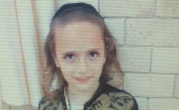 הילד הנעדר אריאל אלחוארר (צילום: באדיבות המשפחה)
