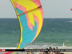 20afifon_vtr2_n20201115_v1 (צילום: חדשות)