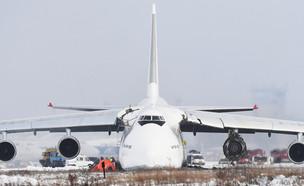 המטוס (צילום: Airwayaviation, Twitter)