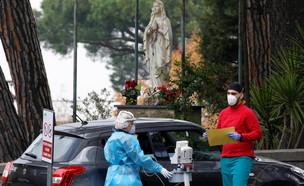 בית חולים באיטליה (צילום: רויטרס)