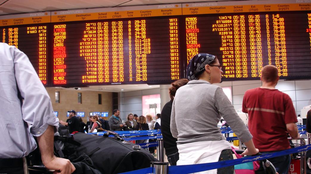 נמל התעופה בן גוריון (צילום: ChameleonsEye, Shutterstock)