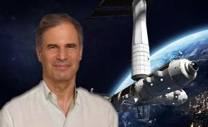 ההכרזה על הישראלי השני שיגיע לחלל (עיבוד:  Axiom Space )