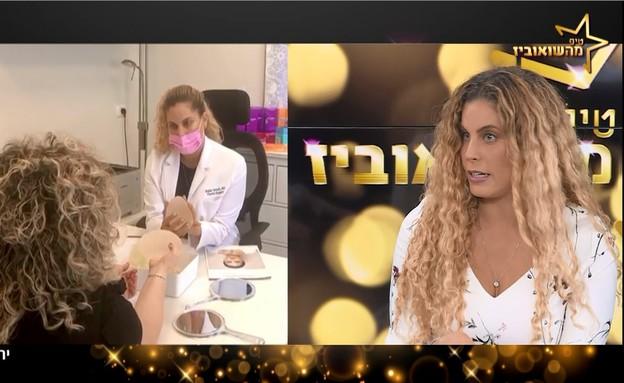הדר ישראלי (צילום: צילום מסך מתוך התוכנית)