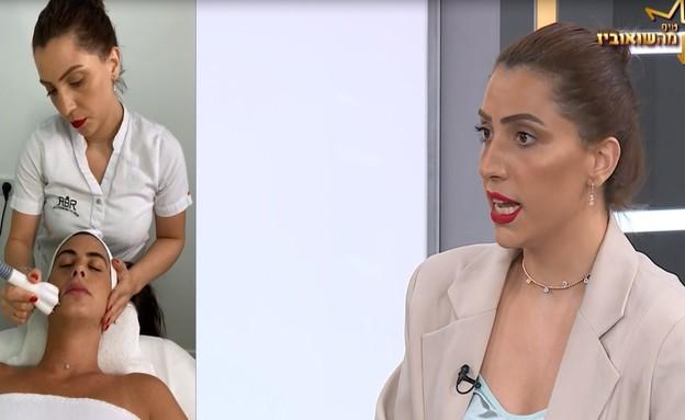 רז בן רפאל (צילום: צילום מסך מתוך התוכנית)