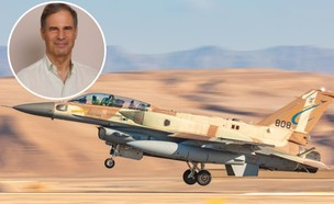 """מטוס חיל האוויר והטייס שיגיע לחלל (צילום: דובר צה""""ל / דוברות בית הנשיא)"""