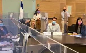 עימות בכנסת (צילום: ערוץ הכנסת)