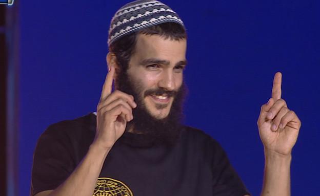 """שמעון בר יוחאי הוני (צילום: מתוך """"נינג'ה ישראל"""", קשת 12)"""
