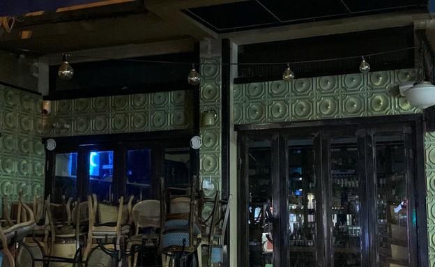 סנטרו (צילום: רז אבידן)