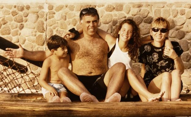 משפחתה של שגית סולומון לוי  (צילום: באדיבות המשפחה)