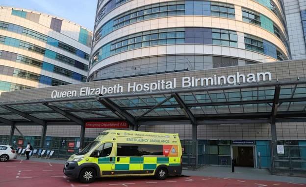 בית חולים קווין אליזבת בבריטניה (צילום: רויטרס)
