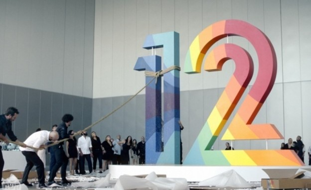 """לוגו ערוץ 12 (צילום: יח""""צ)"""