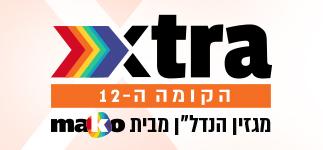 לוגו מגזין הקומה ה-12 xtra