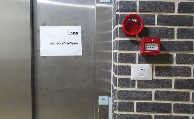 המעלית שהוצפה ובה טבע הזוג למוות (צילום: החדשות12)