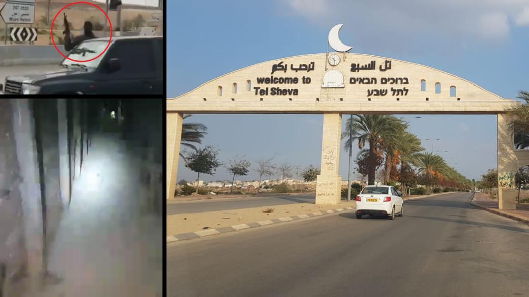 תל שבע (צילום: ניר ניסים/פייסבוק/דוברות המשטרה)